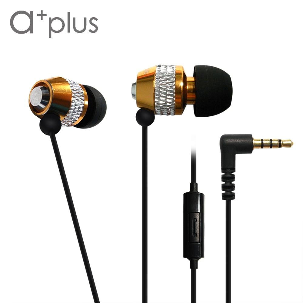 a+plus鋁合金入耳式可通話立體聲耳機 - 耀眼金