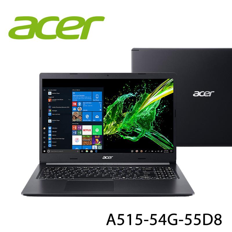 【ACER宏碁】A515-54G-55D8 黑 15.6吋 筆電-送ACER無線鼠+鍵盤膜+台灣製環保無線式衣櫥迷你除濕機(贈品隨機出貨)