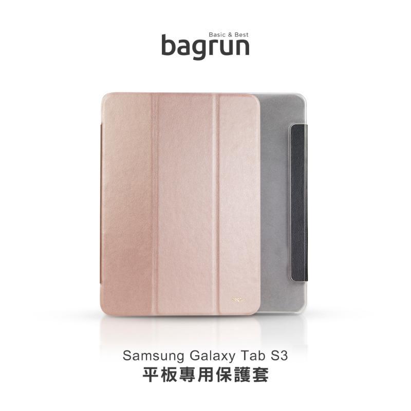 SAMSUNG Galaxy Tab S3 (T825/T820) 平板專用保護套 玫瑰金