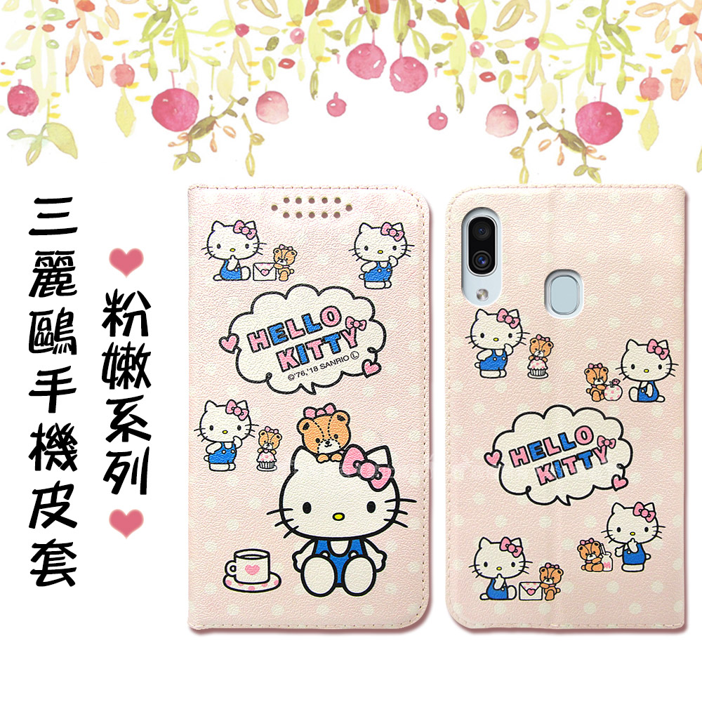 三麗鷗授權 Hello Kitty貓 三星 Samsung Galaxy A30/A20共用款 粉嫩系列彩繪磁力皮套(小熊)