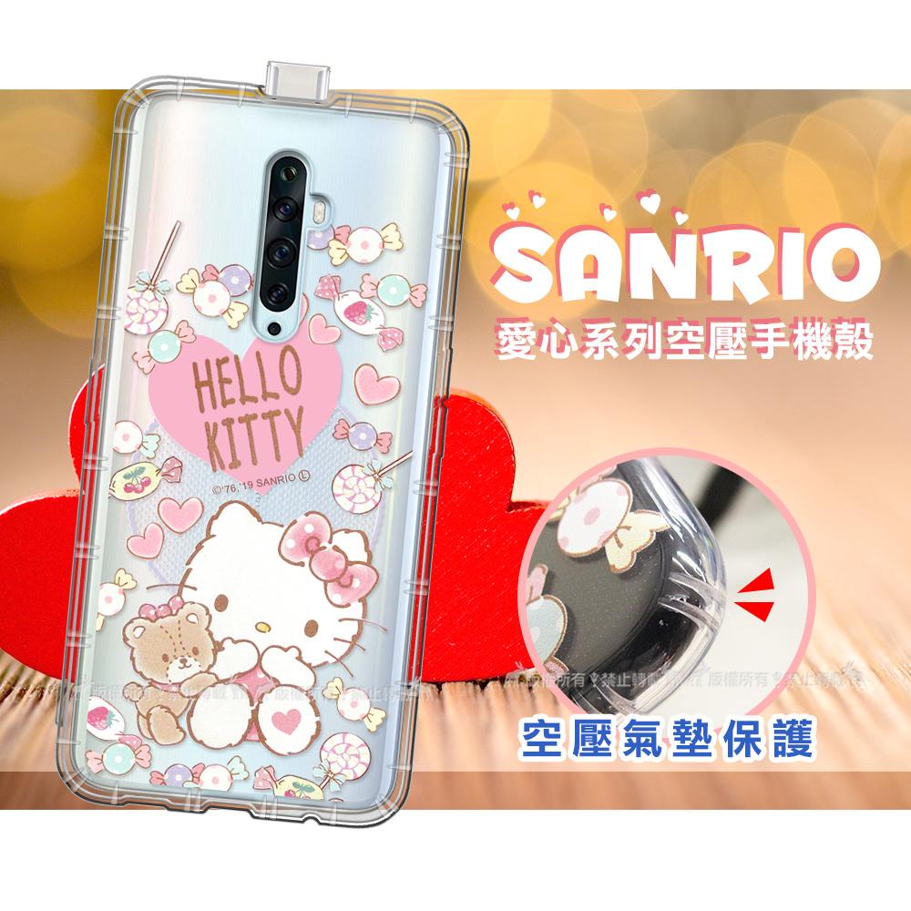 三麗鷗授權 Hello Kitty凱蒂貓 OPPO Reno2 Z 愛心空壓手機殼(吃手手)