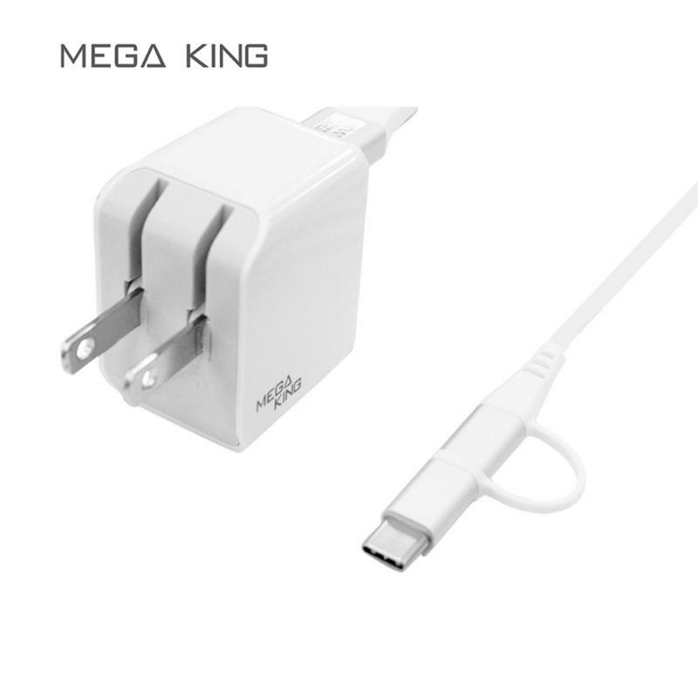 MEGA KING 雙輸出旅充充電組 白(QC3.0快充頭+Type C&Micro USB二合一傳輸充電線)