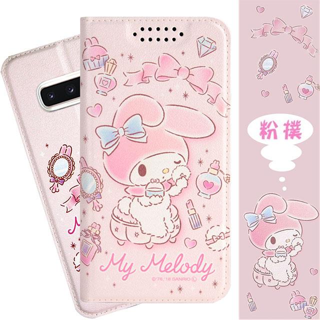 【美樂蒂】三星 Samsung Galaxy S10+/S10 Plus 甜心系列彩繪可站立皮套(粉撲款)