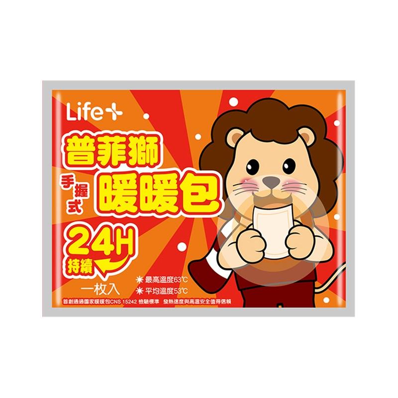Life暖暖包(10入/包)*3組【躍獅連鎖藥局】
