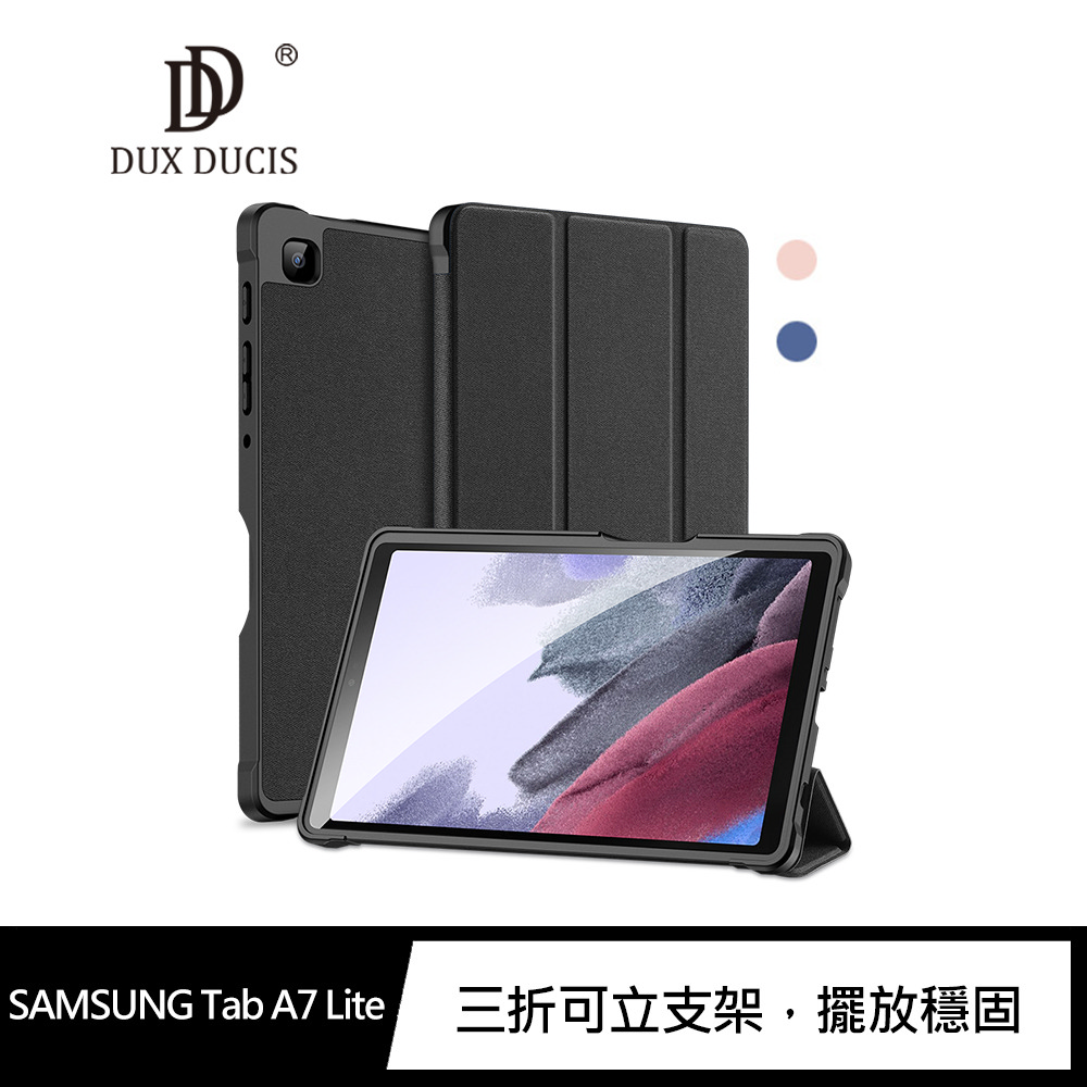 DUX DUCIS SAMSUNG Tab A7 Lite DOMO TPU 防摔皮套(黑色)