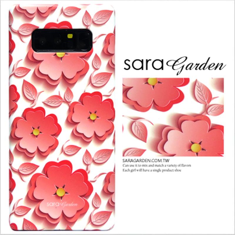 【Sara Garden】客製化 手機殼 華為 P9 紙雕碎花粉 手工 保護殼 硬殼