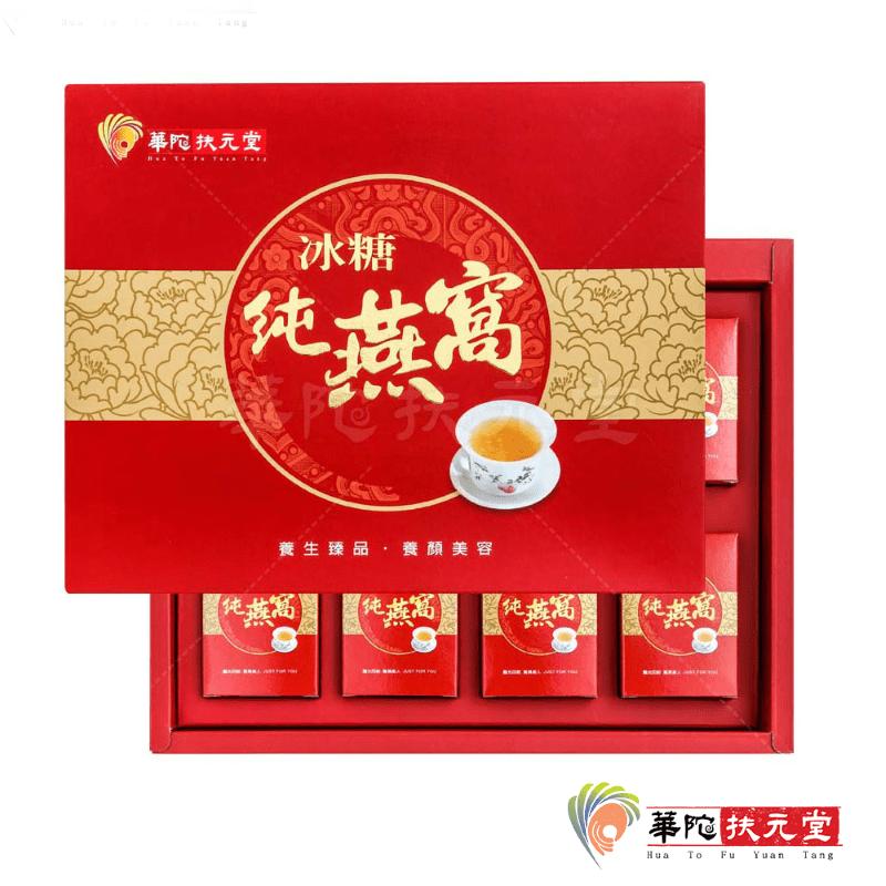 效期:2019.12.19 華陀扶元堂 冰糖純燕窩1盒(8瓶/盒)