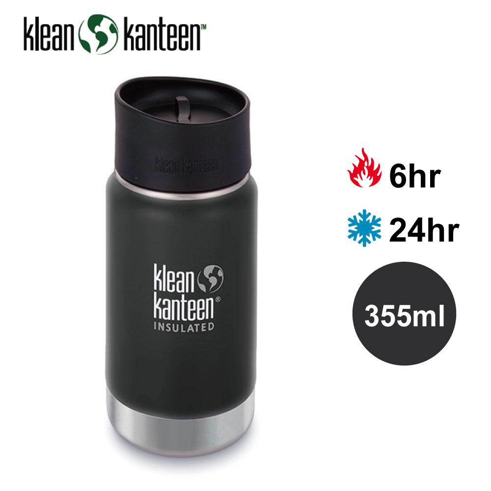 【美國Klean Kanteen】寬口不鏽鋼保溫瓶-355ml-消光黑