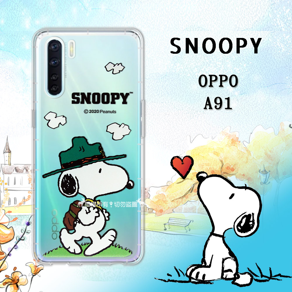 史努比/SNOOPY 正版授權 OPPO A91 漸層彩繪空壓手機殼(郊遊)