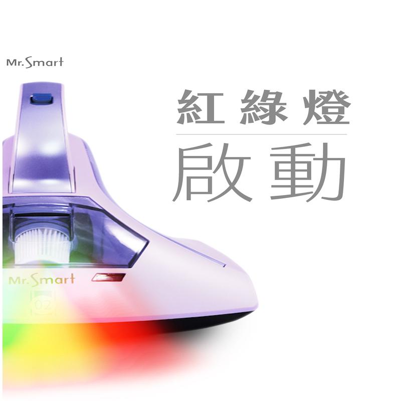 小紫二代除蟎機紅綠燈+送2顆濾網(包裝內含3顆濾網)
