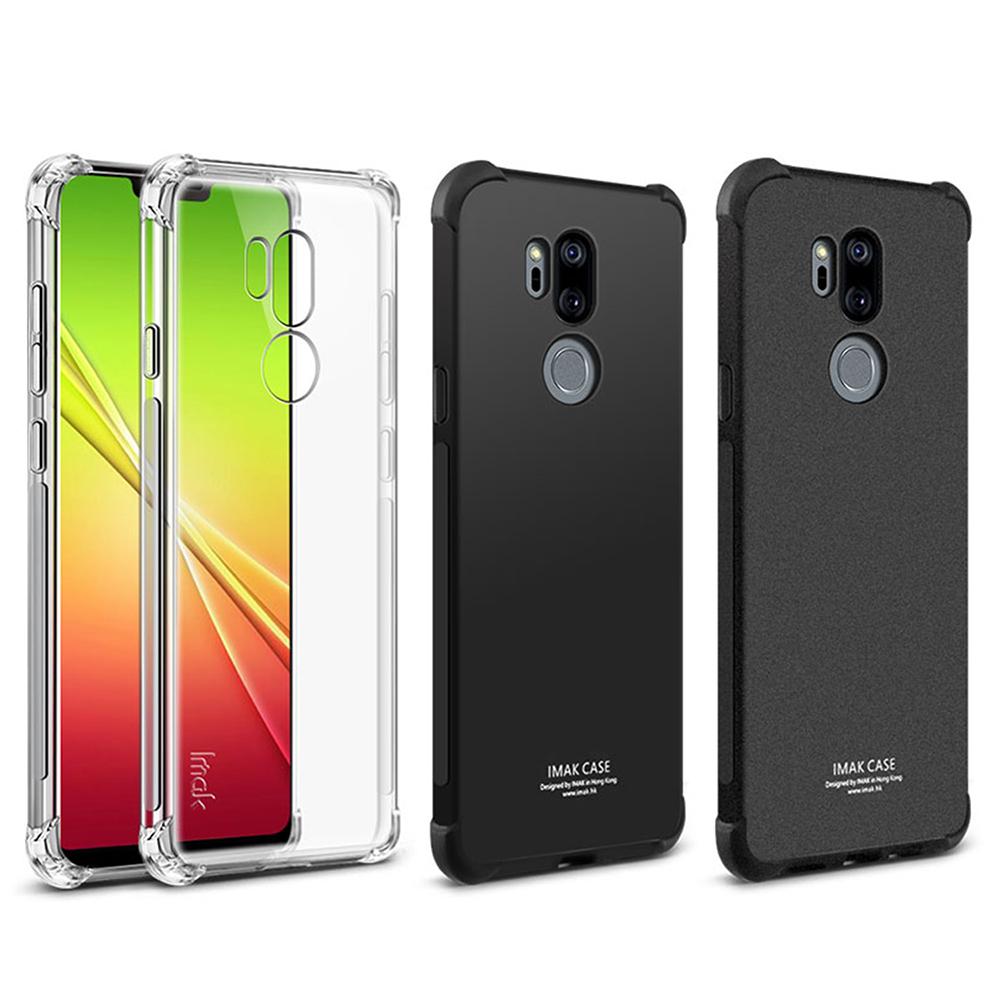 Imak LG G7/G7+ ThinQ 全包防摔套(氣囊)(透明)
