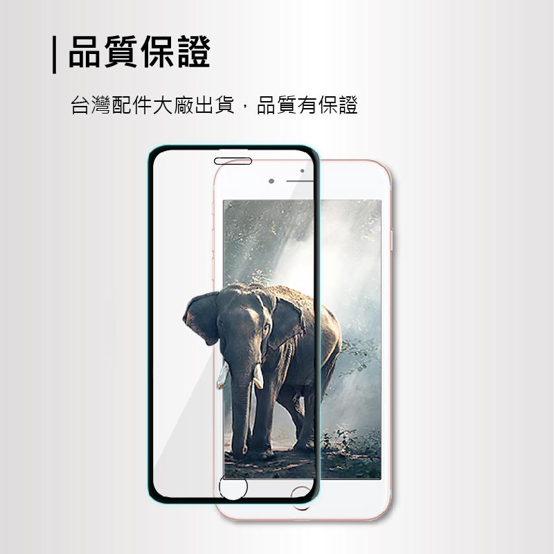 O-ONE旗艦店 iPhone XS MAX 黑色 鐵鈽釤2.5D滿版絲印 9H鋼化玻璃 超高清手機玻璃保護貼