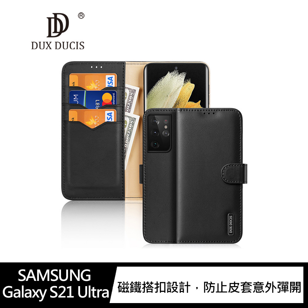DUX DUCIS SAMSUNG Galaxy S21 Ultra Hivo 真皮保護套(黑色)