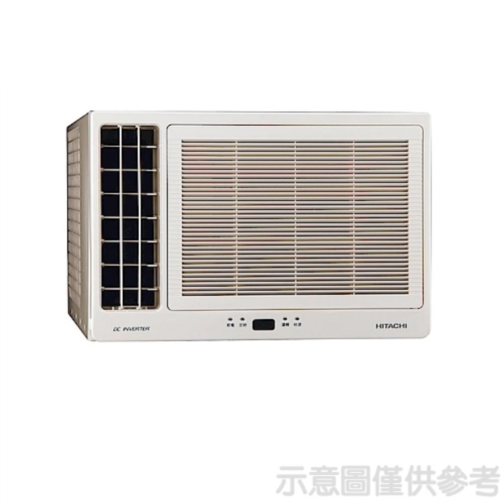 【HITACHI日立】3~5坪變頻冷專左吹窗型冷氣RA-28QV1