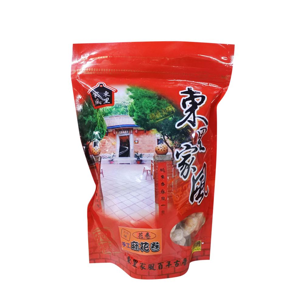 【東里家風】客家傳統麻花捲 鹹味