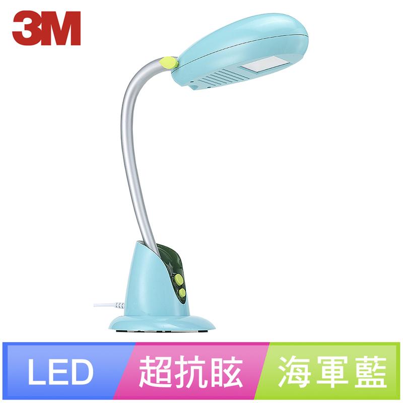 【3M】58度博視燈LED豆豆燈(海軍藍)