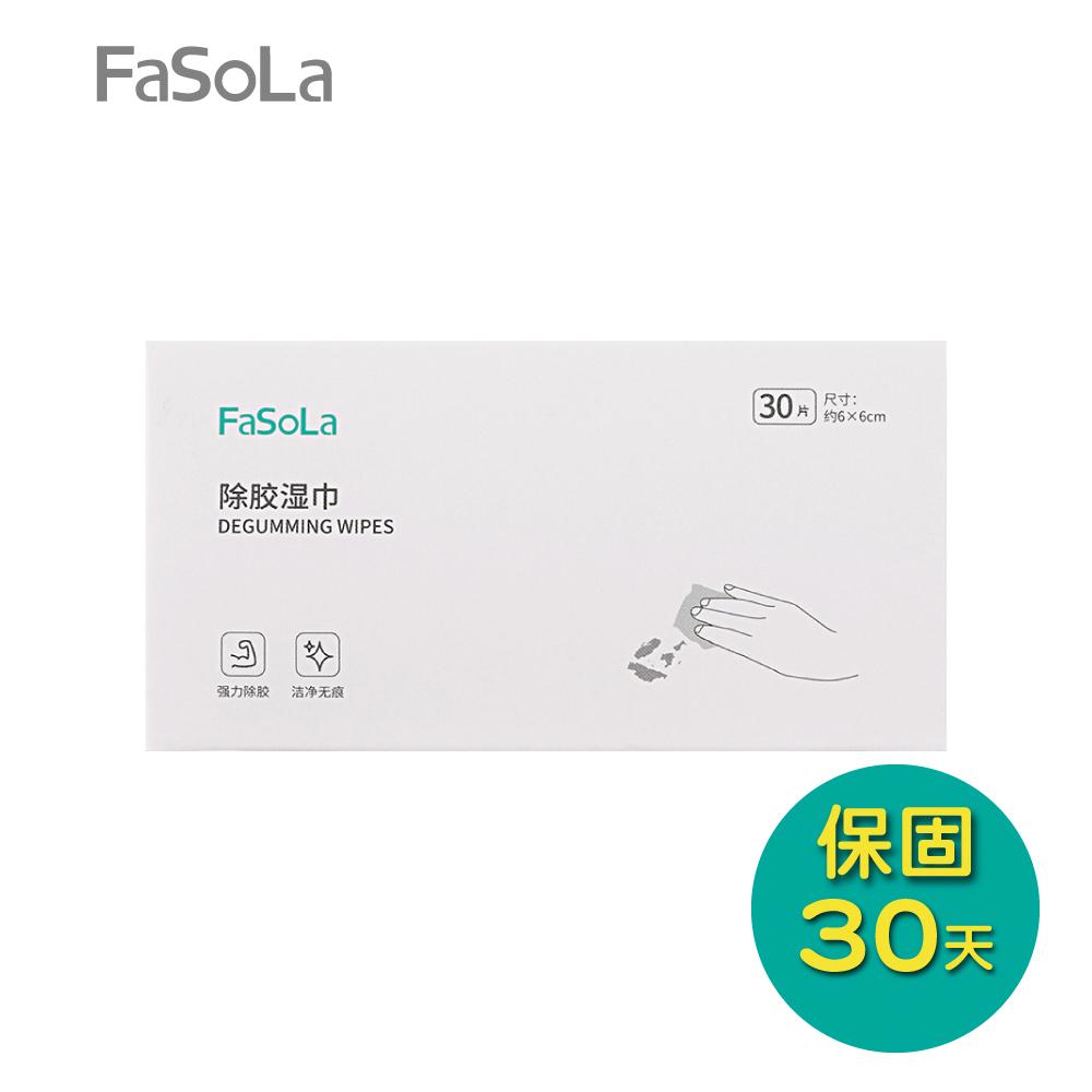 FaSoLa 多功能除膠濕紙巾 30入