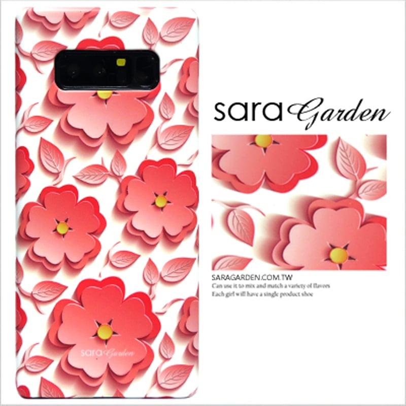 【Sara Garden】客製化 手機殼 三星 Note4 Samsung 紙雕碎花粉 保護殼 硬殼
