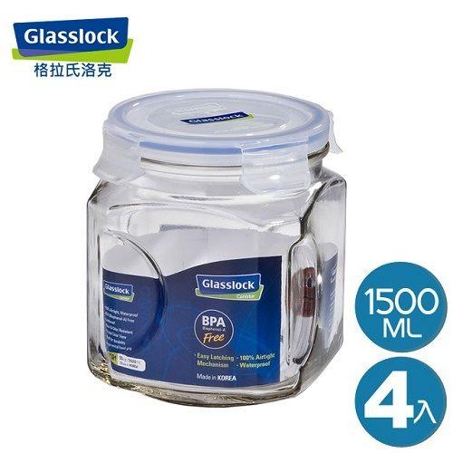 【Glasslock】1500ml保鮮罐(四入組) IP591