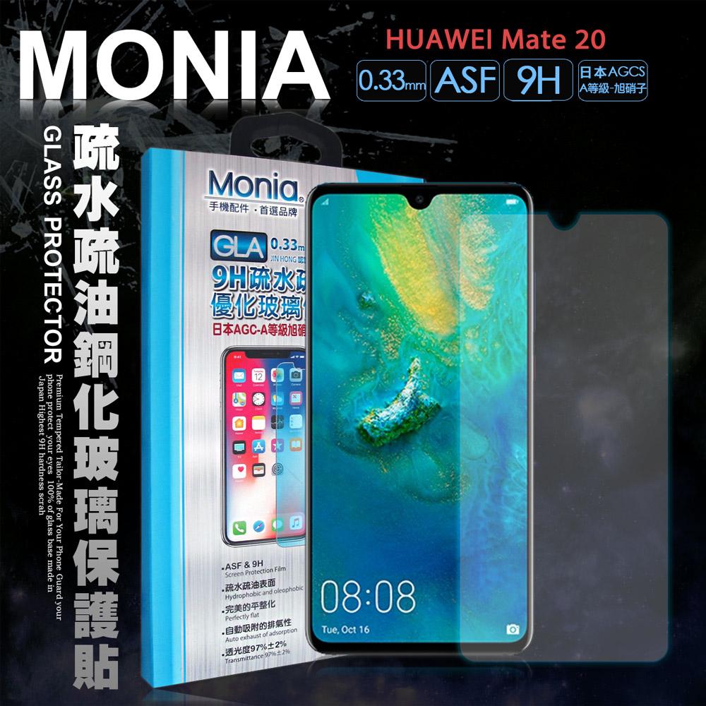 MONIA HUAWEI Mate 20 日本頂級疏水疏油9H鋼化玻璃膜(非滿版)