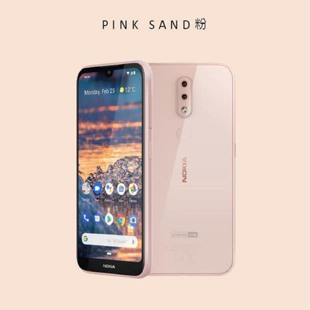 Nokia 4.2 3G/32G 5.7吋(粉)