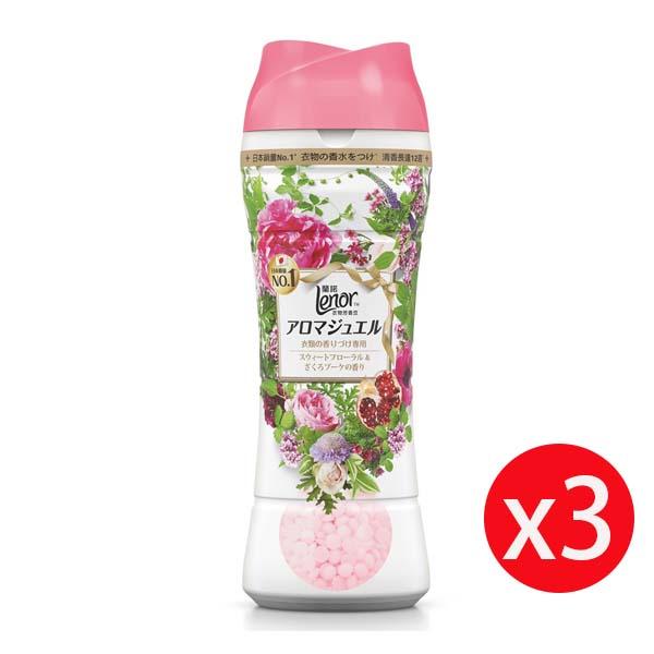 Lenor 蘭諾衣物芳香豆 520ML 甜花石榴 *3瓶