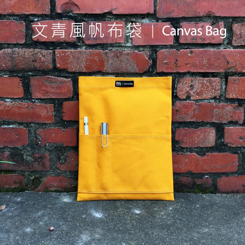 【RA】Canvas bag 磁吸帆布平板電腦保護袋-黃色 for iPad Pro 11吋/ ipad 9.7吋,10.5吋/iPad mini相容