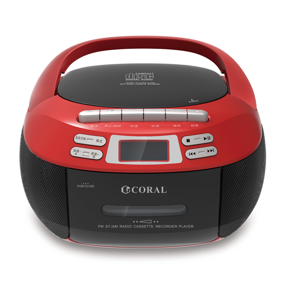 CORAL CD9900 - 全功能手提音響