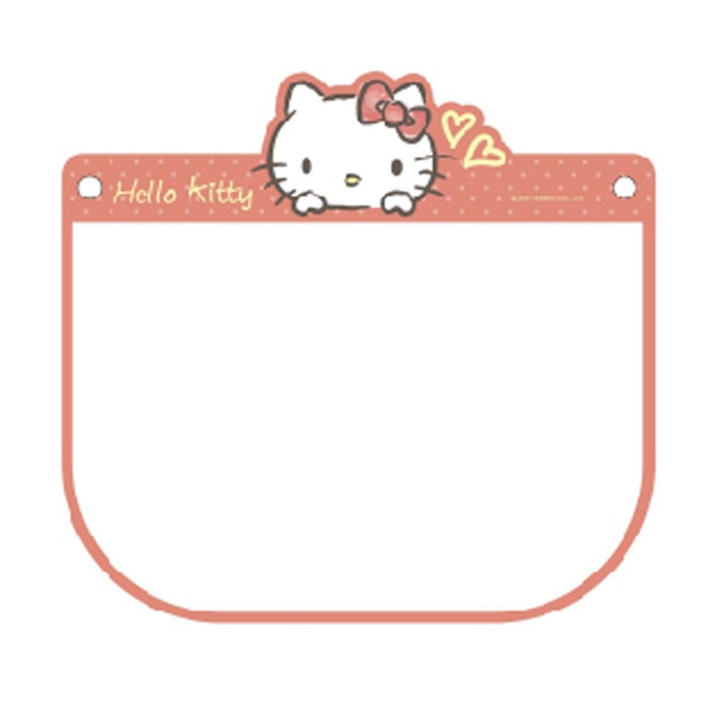 三麗鷗正版授權兒童防護面罩-Hello Kitty 2入組