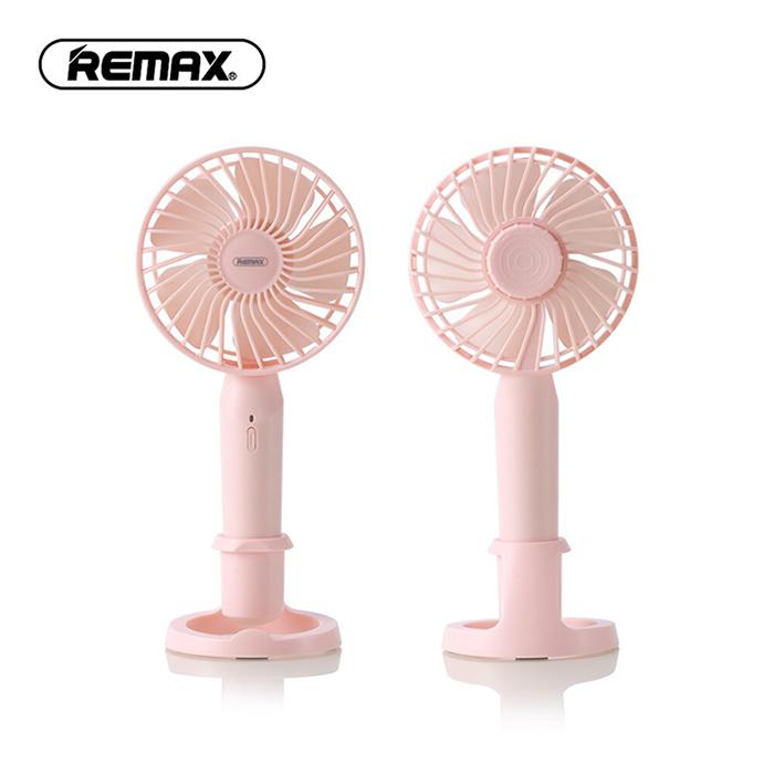 REMAX 香薰支架便攜風扇-粉色