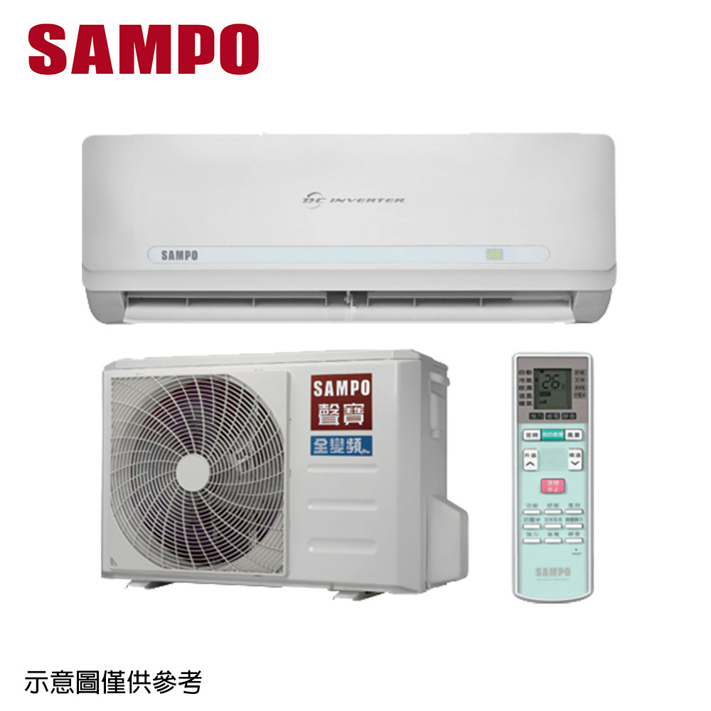 【SAMPO聲寶】17-23坪變頻冷專分離式冷氣 AM-QC110D/AU-QC110D