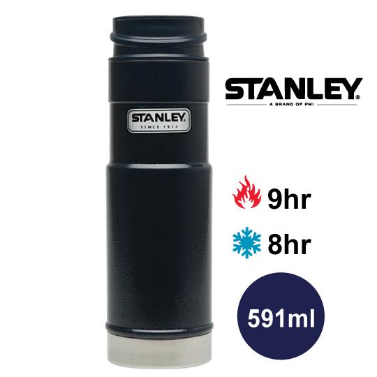 【美國Stanley】經典單手保溫咖啡杯591ml(錘紋藍)(9/30~10/3訂單會延後至10/5開始出貨)