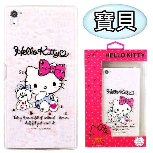 【Hello Kitty】Sony Xperia Z5 Premium (5.5吋) 彩鑽透明保護軟套(寶貝)