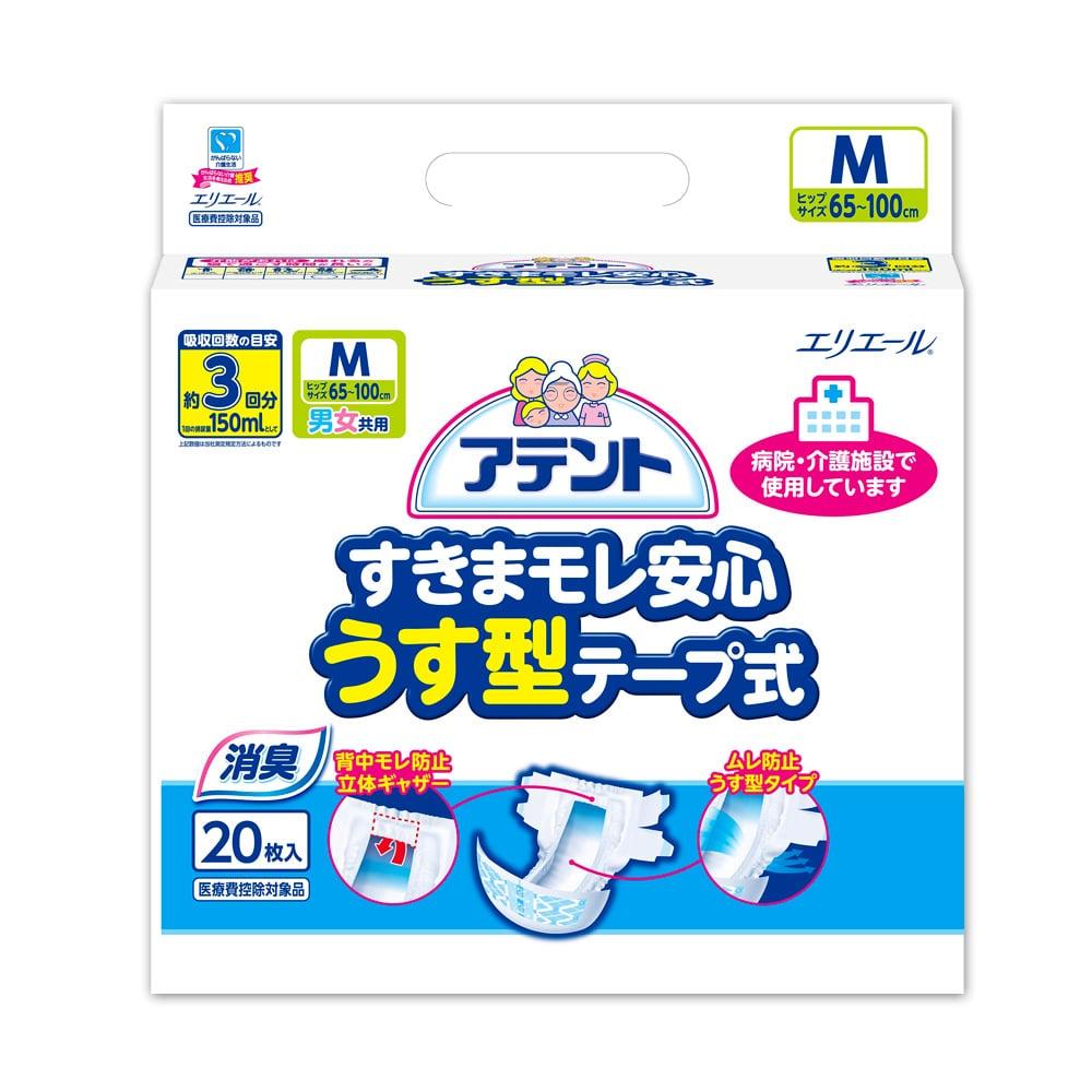 日本大王 Attento超透氣防漏紙尿褲(黏貼型)M 20片/包x4包(成箱出貨)