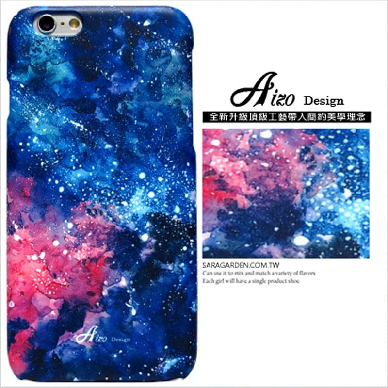 【AIZO】客製化 手機殼 蘋果 iPhone7 iphone8 i7 i8 4.7吋 潑墨 水彩 銀河 保護殼 硬殼