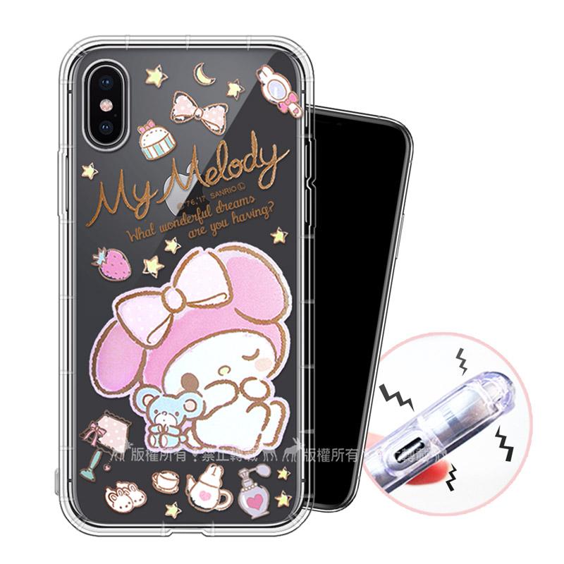 三麗鷗授權 My Melody美樂蒂 iPhone Xs / X 5.8吋共用 甜蜜系列彩繪空壓殼(小老鼠)