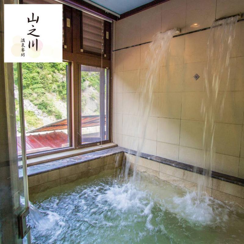 烏來【山之川溫泉會館】雙人溫馨湯屋1.5小時+雙人下午茶點(平假日皆可使用)