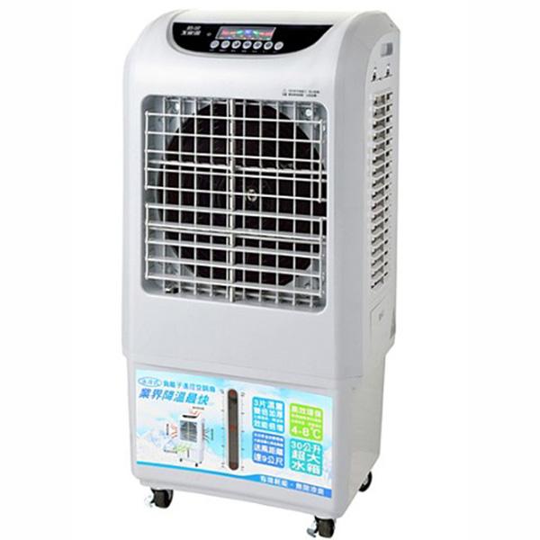 大家源 勁涼負離子遙控空調扇 TCY-8906
