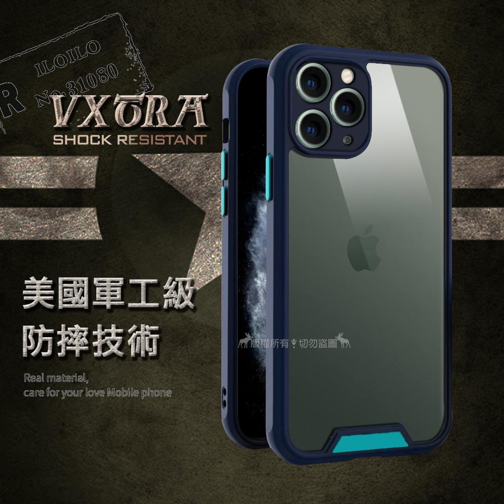 VXTRA美國軍工級防摔技術 iPhone 11 Pro Max 6.5吋 鏡頭全包覆 氣囊保護殼 手機殼(浩瀚藍)