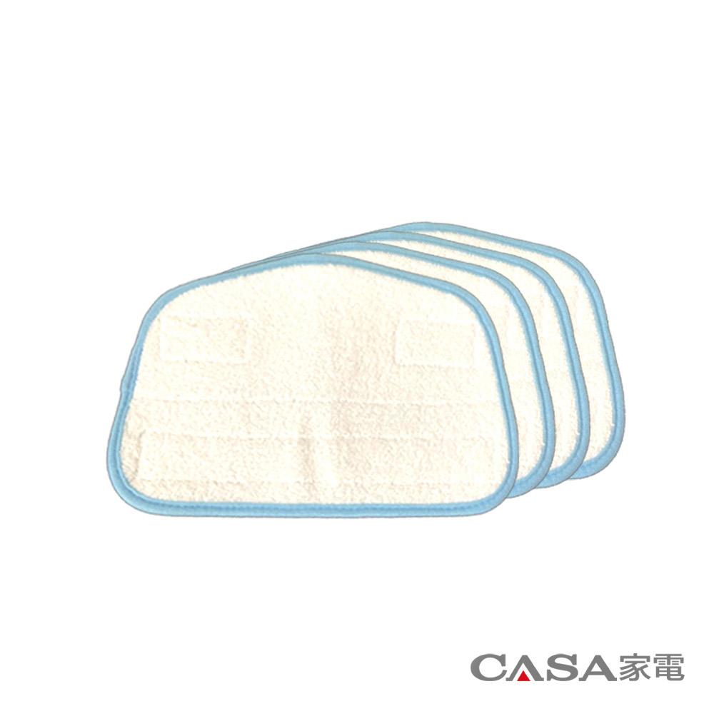 CASA CA-117P 智能電動蒸氣拖把專用清潔墊布(4入組)