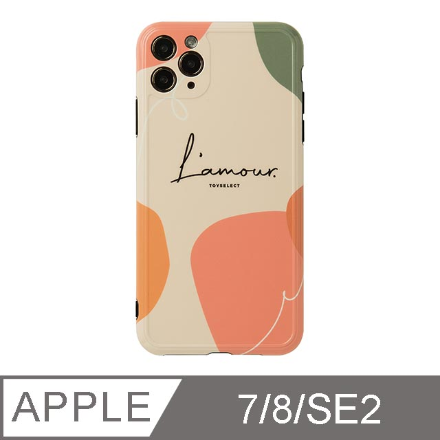 iPhone 7/8/SE2 4.7吋 Smilie藝術時空迴廊iPhone手機殼 橘黃曙光