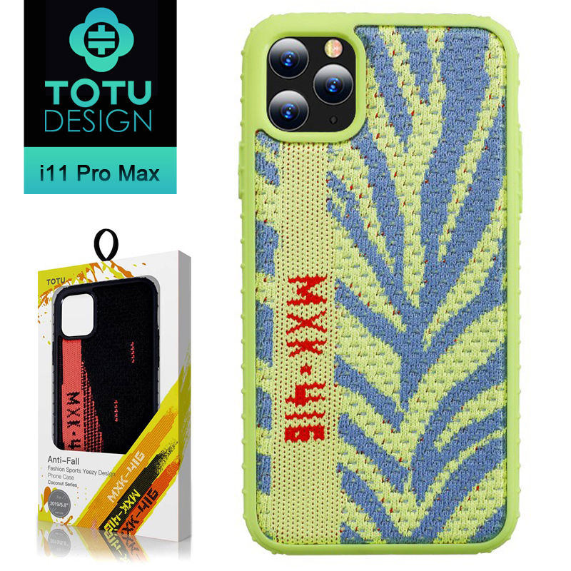 【TOTU台灣官方】iPhone11ProMax手機殼防摔殼SGS認證編織潮流 i11Pro (6.5) 椰子系列 藍黃斑馬