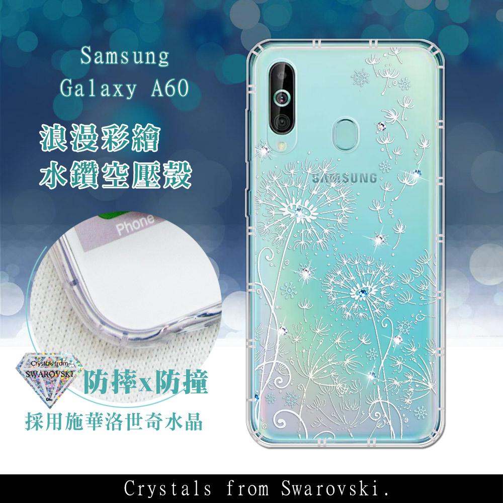 三星 Samsung Galaxy A60 浪漫彩繪 水鑽空壓氣墊手機殼(風信子)
