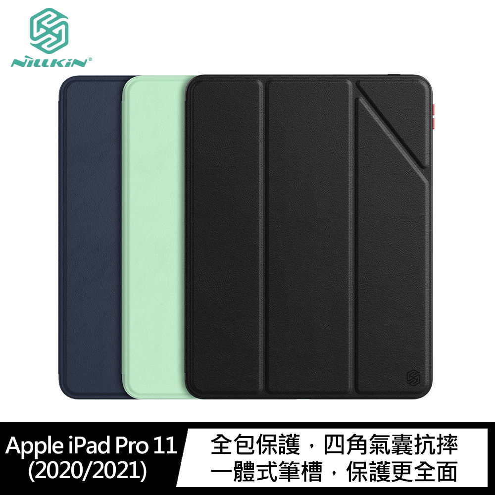 NILLKIN Apple iPad Pro 11 (2020/2021) 簡影 iPad 皮套(午夜藍)