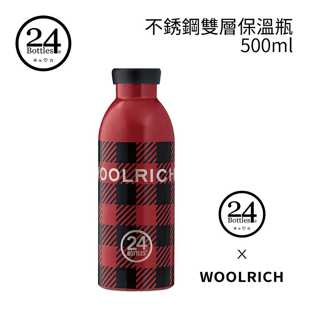 【24Bottles】不銹鋼雙層保溫瓶 500ml 義大利品牌設計 Woolrich聯名款