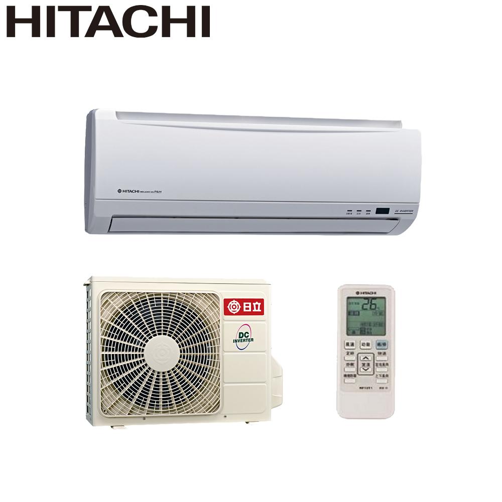 【HITACHI日立】4-6坪變頻冷暖分離式冷氣RAC-28YK1/RAS-28YK1
