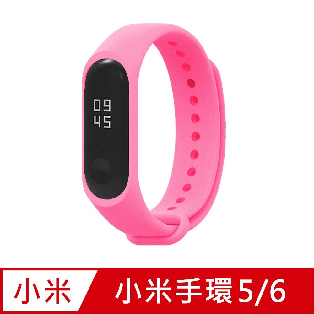 小米手環6代/5代/Amazfit華米 Band 5通用 矽膠運動替換錶帶-粉色
