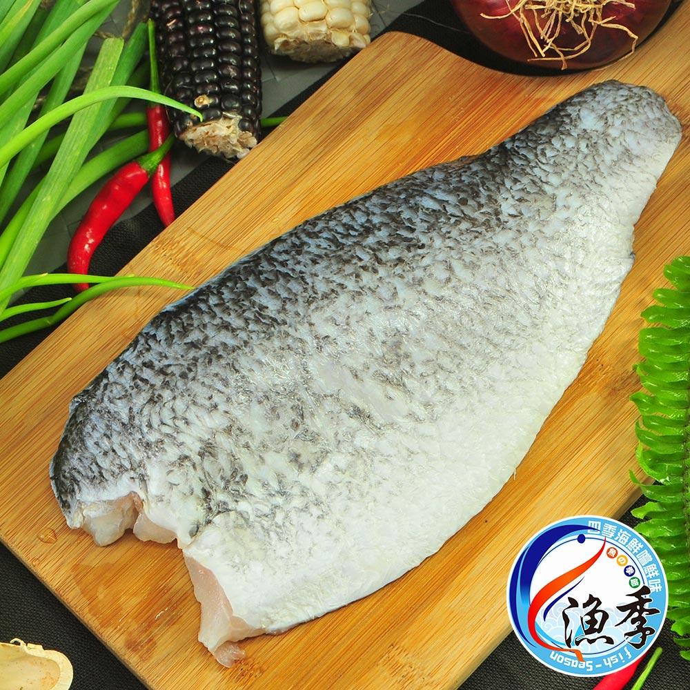 【漁季】金目鱸魚清肉5片(250G±10%/片)