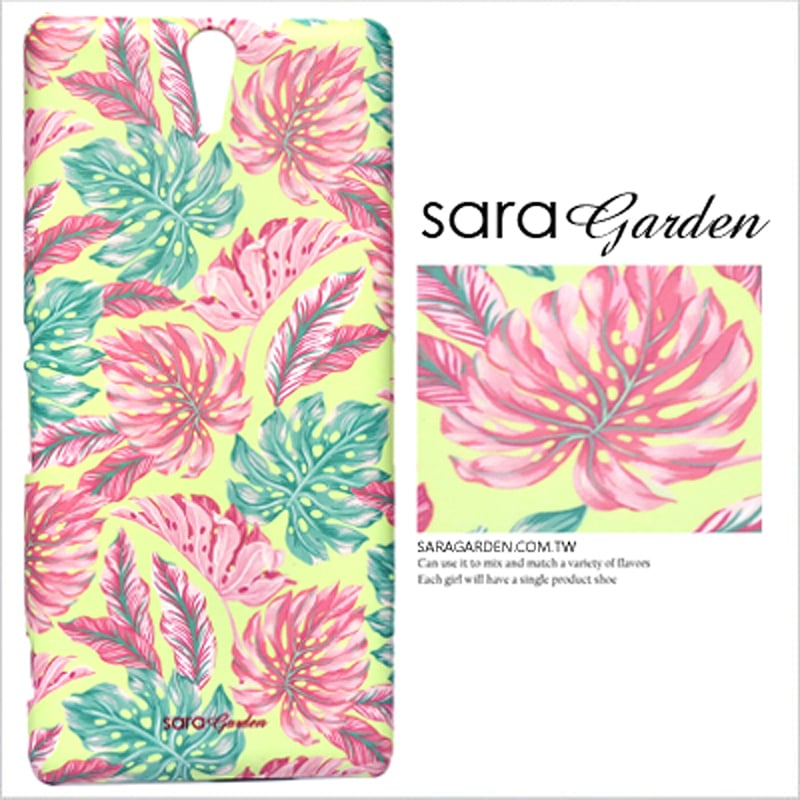 【Sara Garden】客製化 手機殼 ASUS 華碩 Zenfone4 Max 5.5吋 ZC554KL 粉嫩樹葉 手工 保護殼 硬殼