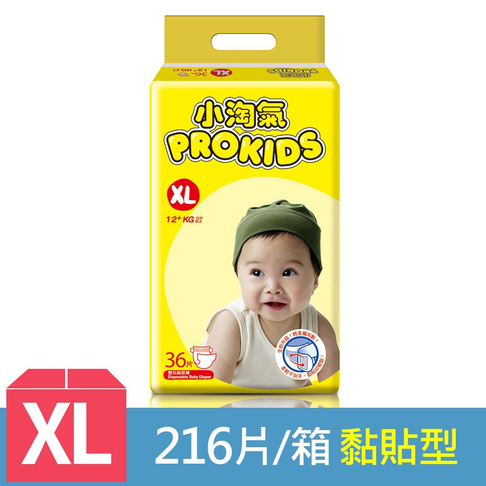 【小淘氣】透氣乾爽紙尿褲-XL (36片x6包/箱)